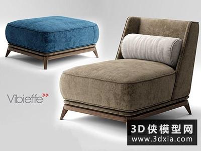 现代休闲椅国外3D模型【ID:729388824】