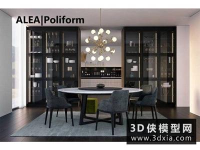 現代廚柜餐廳組合國外3D模型【ID:829361083】