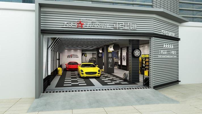 现代汽车维修美容中心3D模型【ID:328246961】
