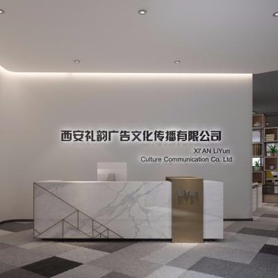 現代办公区3D模型【ID:728471714】