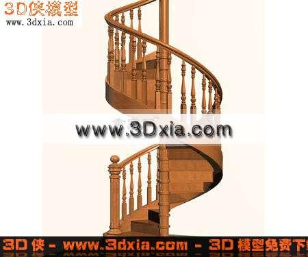 3D模型-经典的木制旋转楼梯【ID:7134】