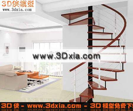 连云港瑞王楼梯-旋转楼梯带客厅部分3D模型【ID:7182】