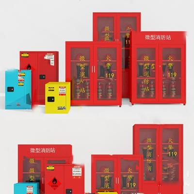 现代消防栓3D模型【ID:124888254】