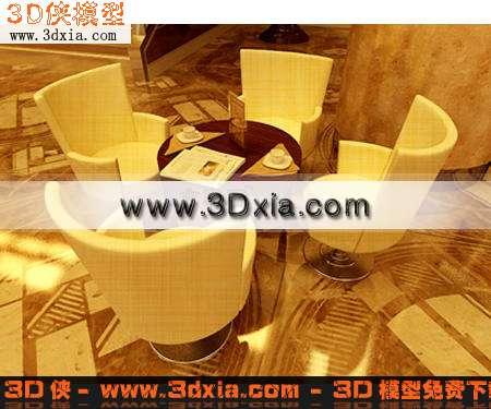 -时尚的桌椅组合3D模型【ID:7381】