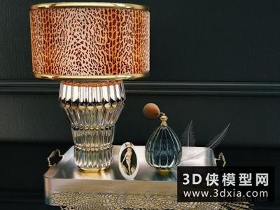 現代臺燈國外3D模型【ID:829578952】