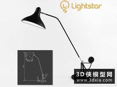 現代台燈国外3D模型【ID:829616984】