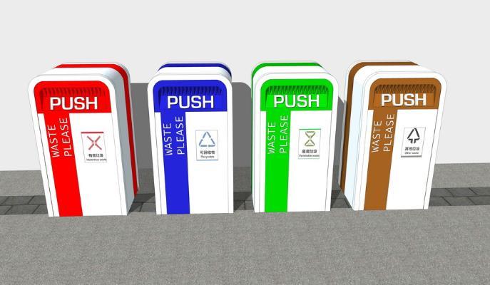 分類垃圾桶SU模型【ID:345210041】