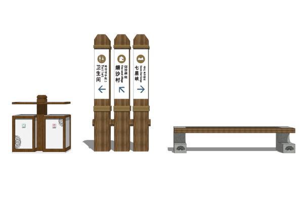 指示牌垃圾桶坐凳组合SU模型【ID:346382022】