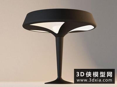 现代台灯国外3D模型【ID:829633994】