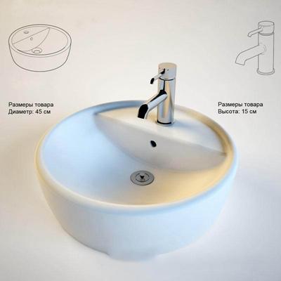 现代工艺陶瓷圆形浅盆洗手池圆形3D模型【ID:76934977】
