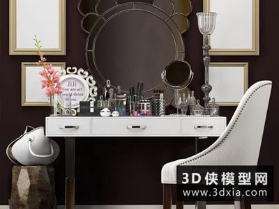 现代梳妆台组合国外3D模型【ID:729520795】