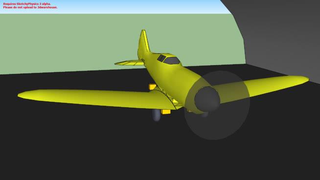 喷火训练器SU模型【ID:739926454】