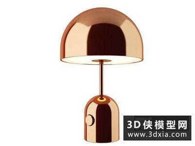 现代金属台灯国外3D模型【ID:829432971】