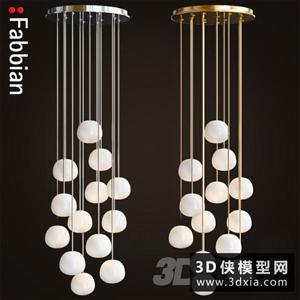 现代球形吊灯国外3D模型【ID:829316773】