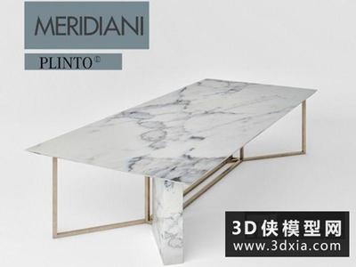 現代餐桌國外3D模型【ID:729672729】