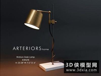 現代金屬臺燈國外3D模型【ID:829733944】