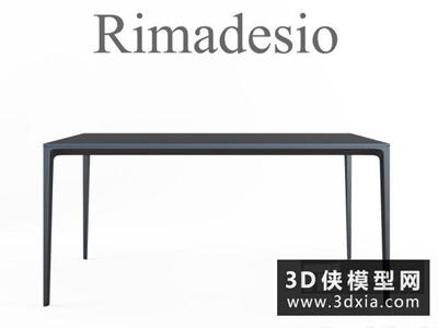 现代餐桌国外3D模型【ID:729645716】