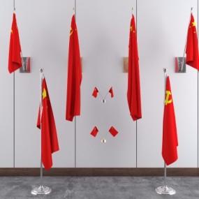 现代办公室五星红旗3D模型【ID:228425712】