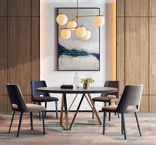 現代餐桌椅組合3D模型【ID:832378921】