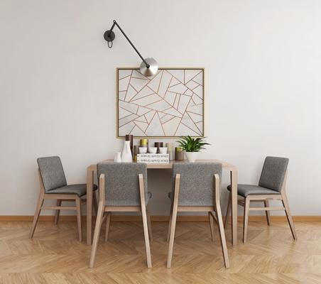 北欧餐桌椅组合3D模型【ID:87109450】