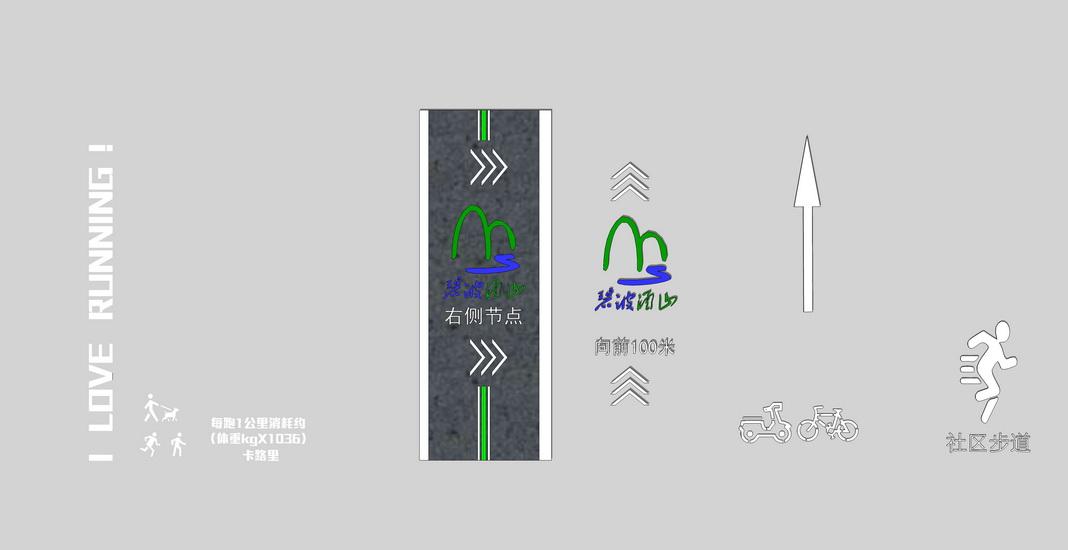 綠道圖標SU模型【ID:136472902】