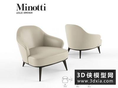现代休闲椅国外3D模型【ID:729572885】