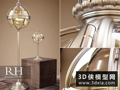 現代金属台燈国外3D模型【ID:829475989】