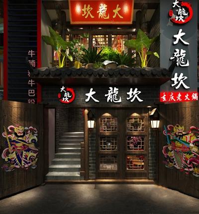 新中式门头3D模型【ID:726227561】