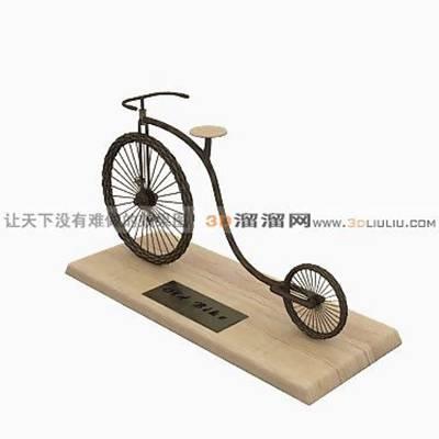 自行车63D模型【ID:917219160】