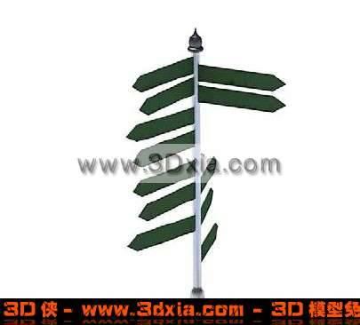 外国常见的3D多头路标模型下载3D模型【ID:925】