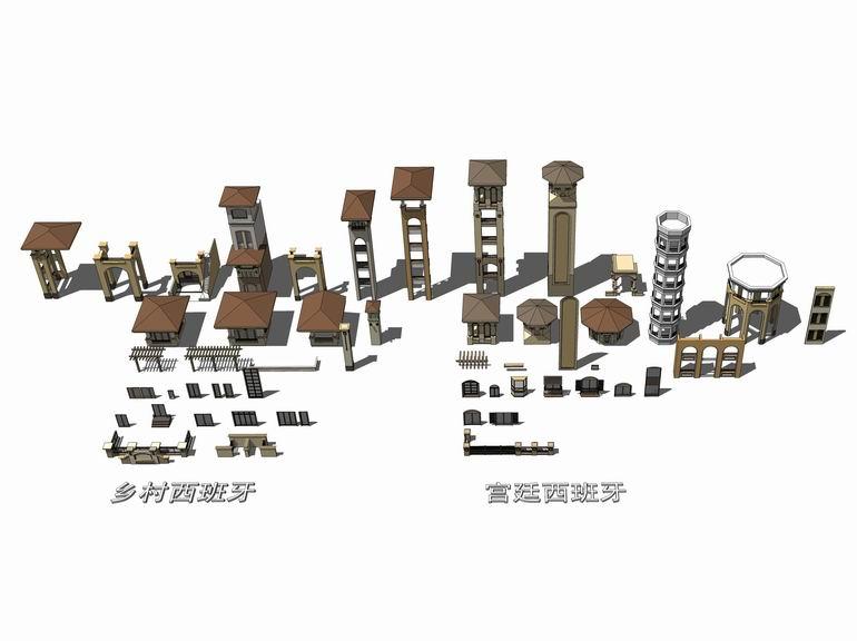 西班牙构件元素SU模型【ID:336570740】