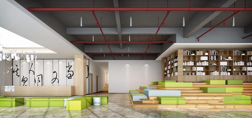 现代图书馆3D模型【ID:828324242】