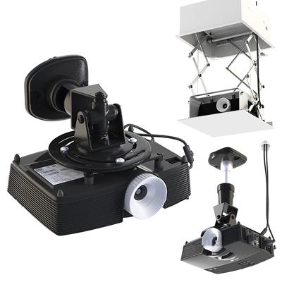 现代升降投影仪组合3D模型【ID:96882853】