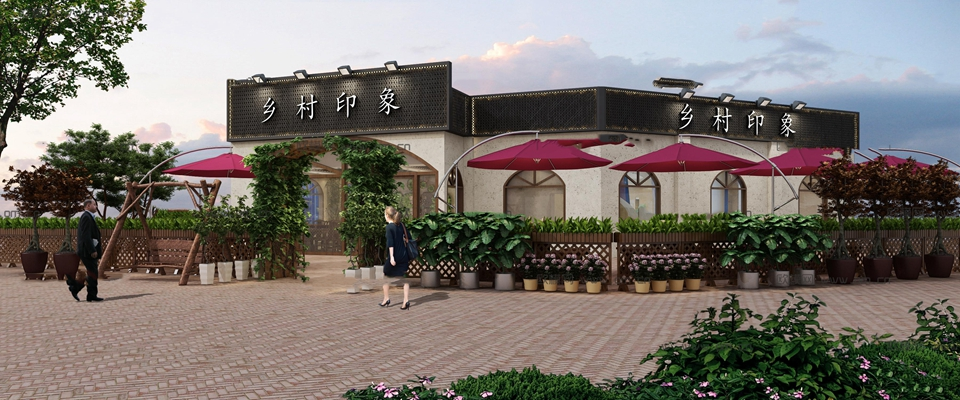 现代餐厅门面3D模型【ID:96963150】