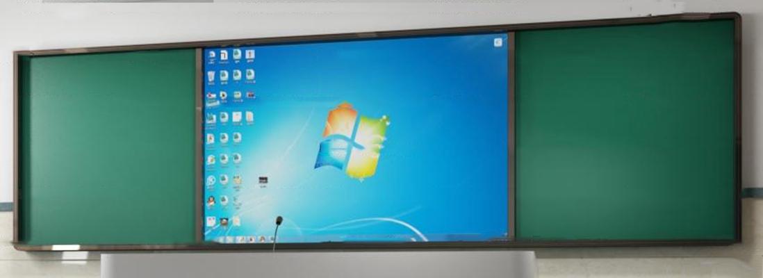 现代液晶推拉黑板3D模型【ID:96966667】