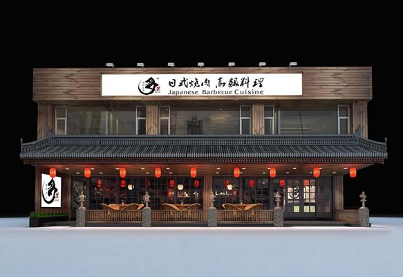 日式烤肉店门面门头3D模型【ID:97005459】