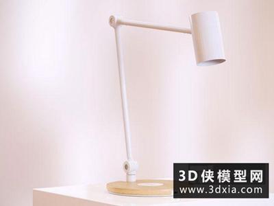 現代臺燈國外3D模型【ID:829395983】