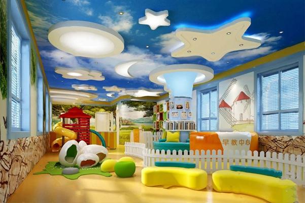 幼儿园3D模型【ID:97096463】