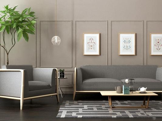 北欧布艺沙发茶几组合3d模型【ID:97177777】