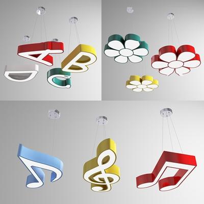 现代儿童装饰灯组合3D模型【ID:97212581】