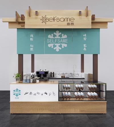 现代冰激凌小档3D模型【ID:97213125】