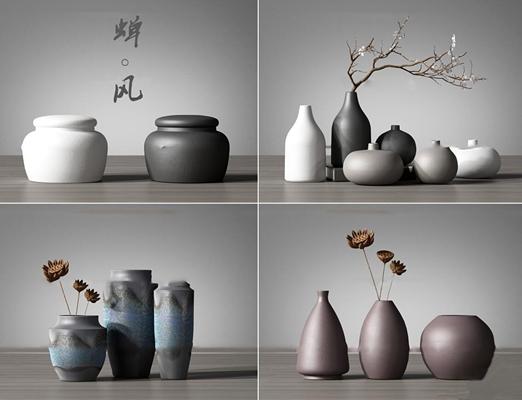 新中式陶瓷花瓶组合3D模型【ID:97220616】