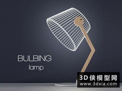 現代台燈国外3D模型【ID:829618920】