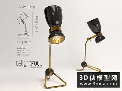 现代时尚台灯国外3D模型【ID:829704913】