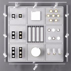 现代筒灯射灯轨道灯栅格灯二头射灯组合3D模型【ID:628293637】