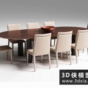现代餐桌椅组合国外3D模型【ID:729585713】
