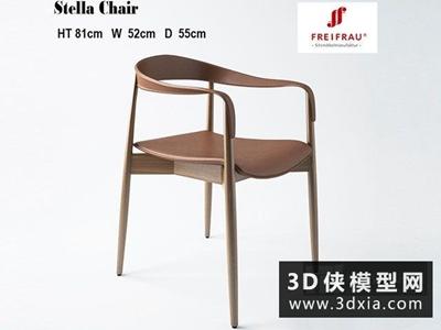 現代休閑椅國外3D模型【ID:729597819】
