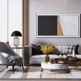 现代沙发茶几组合3D模型【ID:641805771】