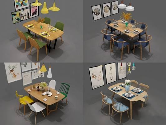 餐桌椅组合3D模型【ID:120019868】