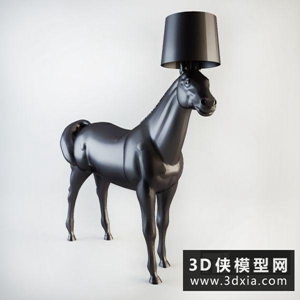 黑马落地灯国外3D模型【ID:929784024】